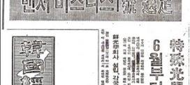 모컴테크 벤처1호